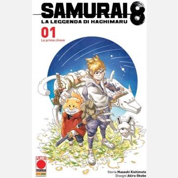 Samurai 8 - La leggenda di Hachimaru