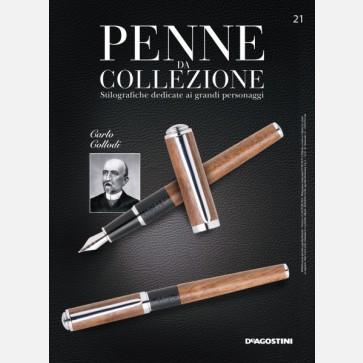 Penne da Collezione