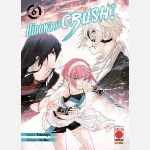 Manga Blade: Hinowa ga crush! 6