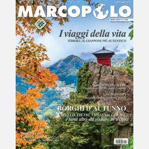 Ottobre 2019 + Travel book