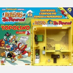 Topolino N° 3409 - Secondo Piano