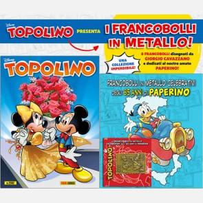 Topolino N° 3382 con 1 Francobollo Paperino e Zio Paperone ...