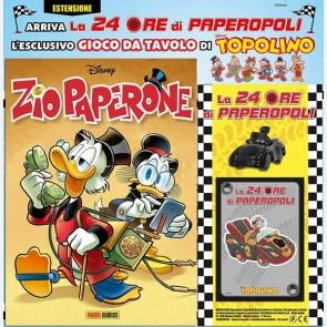 Zio Paperone - Numero 35 (Maggio 2021) + Auto di Rockerduck ...