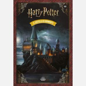Uscita 1: Torre + Harry Potter