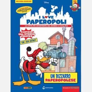 1 parte casa di Paperoga + Ponte rosso + 1 pezzo Base