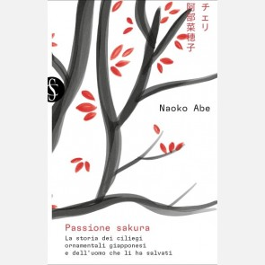 Naoko Abe, Passione Sakura