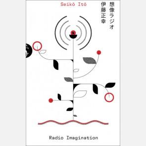 Seiko Ito, Radio Imagination