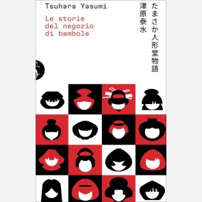 Tsuhara Yasumi, Le storie del negozio di bambole
