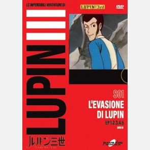 1^ serie - L'evasione di Lupin