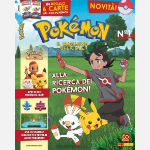 N. 1 / 2021 + 2 bustine da 3 card della serie Pokemon Spada ...