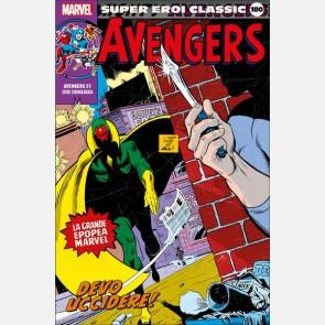 Avengers 21 - Devo Uccidere!