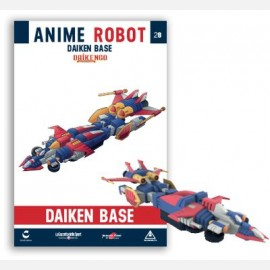 Daiken Base (Daikengo)