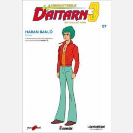 Haran Banjo