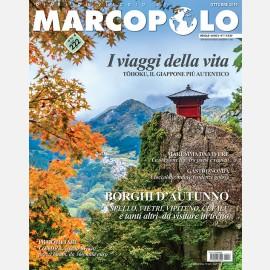 Ottobre 2019 + Travel book