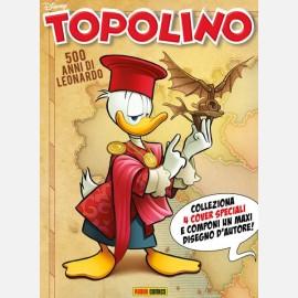 Topolino N° 3312 - Copertina-puzzle 1 di 4