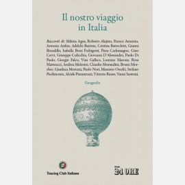 Il nostro viaggio in Italia
