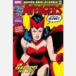 Avengers 22 - Un traditore fra noi!