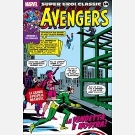 Avengers 3 - La vendetta è nostra!