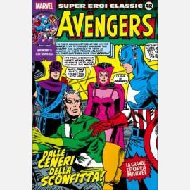 Avengers 4 - Dalle ceneri della sconfitta!