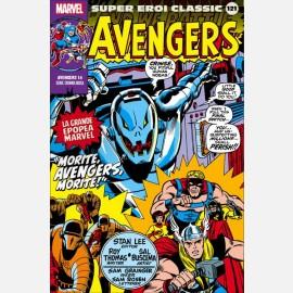 Avengers - Morite, Avengers, morite!
