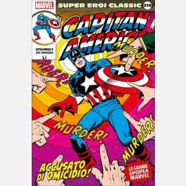 Capitan America - Accusato di omicidio!