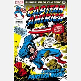 Capitan America - L'assalto di Pantera nera