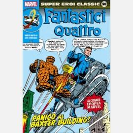 Fantastici Quattro 10 - Panico al Baxter building!