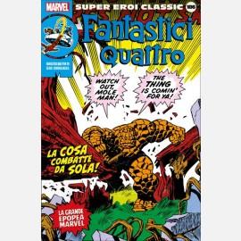 I Fantastici Quattro 28 - La cosa combatte da sola!