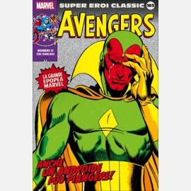 I Vendicatori 12 - Anche un androide può piangere!