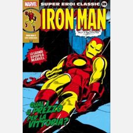 Iron Man 5 - Qual è il prezzo per la vittoria?