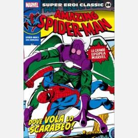 Spider man 5 - Dove vola lo scarabeo!