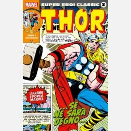 Thor 1 - Se ne sarà degno...