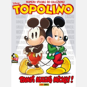 Topolino N° 3286 - Tanti Auguri Mickey!