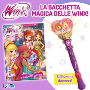Winx Magazine N° 207 + La bacchetta magica